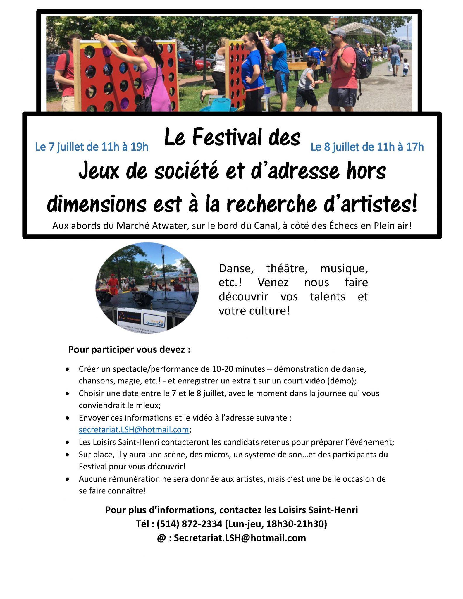 Invitation_festival